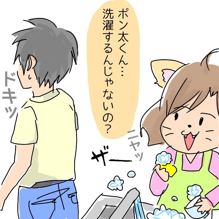 f:id:shinoshi:20190524183453j:plain
