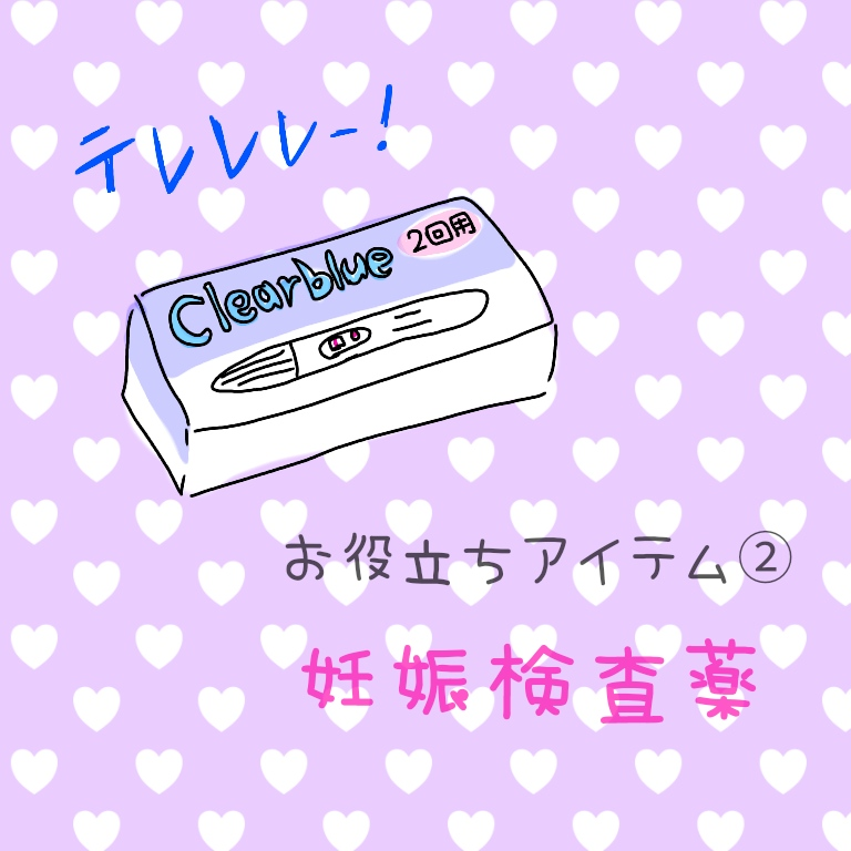 f:id:shinoshi:20190529144256j:plain