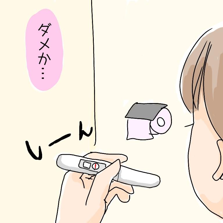 f:id:shinoshi:20190529144924j:plain