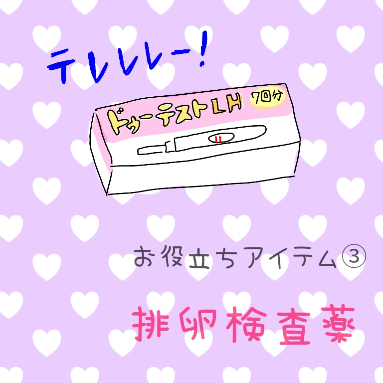 f:id:shinoshi:20190601232927j:plain