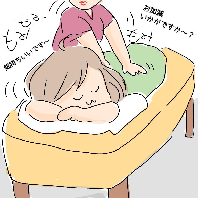 f:id:shinoshi:20190612000803j:plain