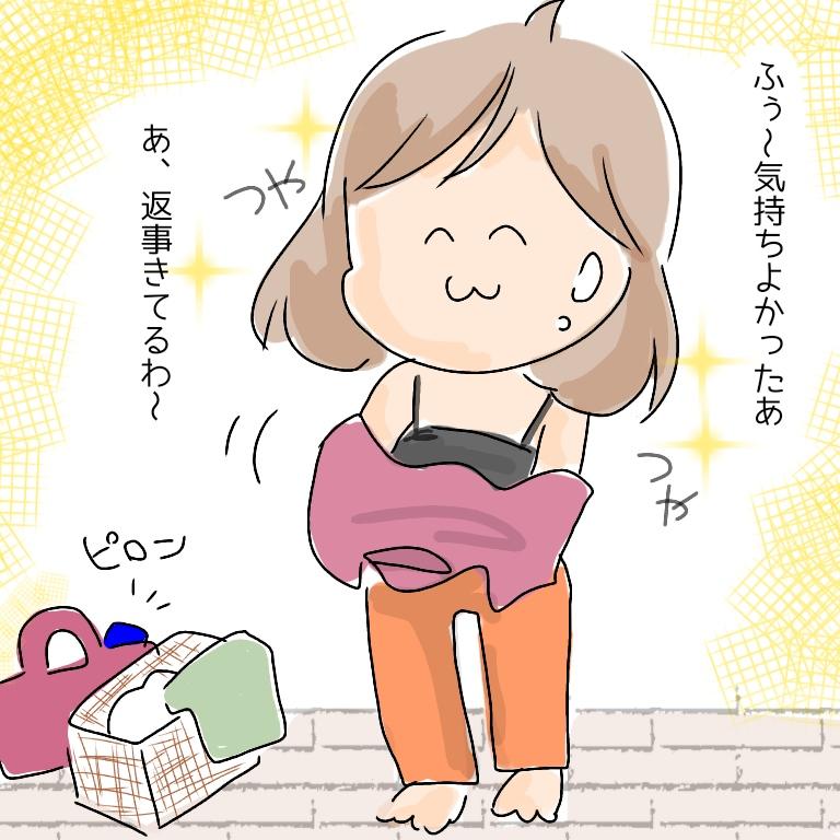 f:id:shinoshi:20190612001235j:plain
