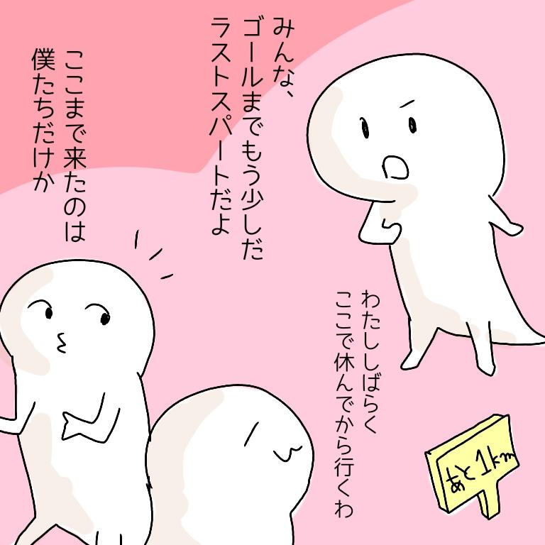 f:id:shinoshi:20190615120752j:plain