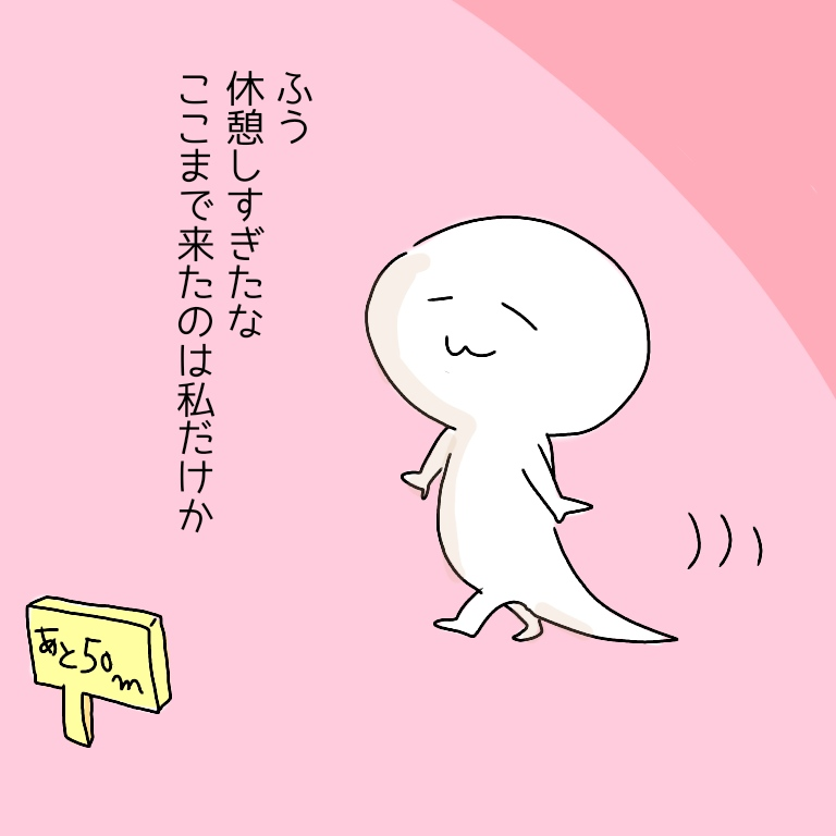 f:id:shinoshi:20190615121017j:plain