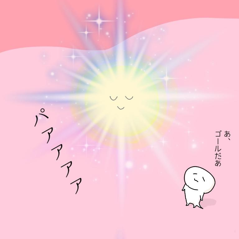 f:id:shinoshi:20190615121814j:plain