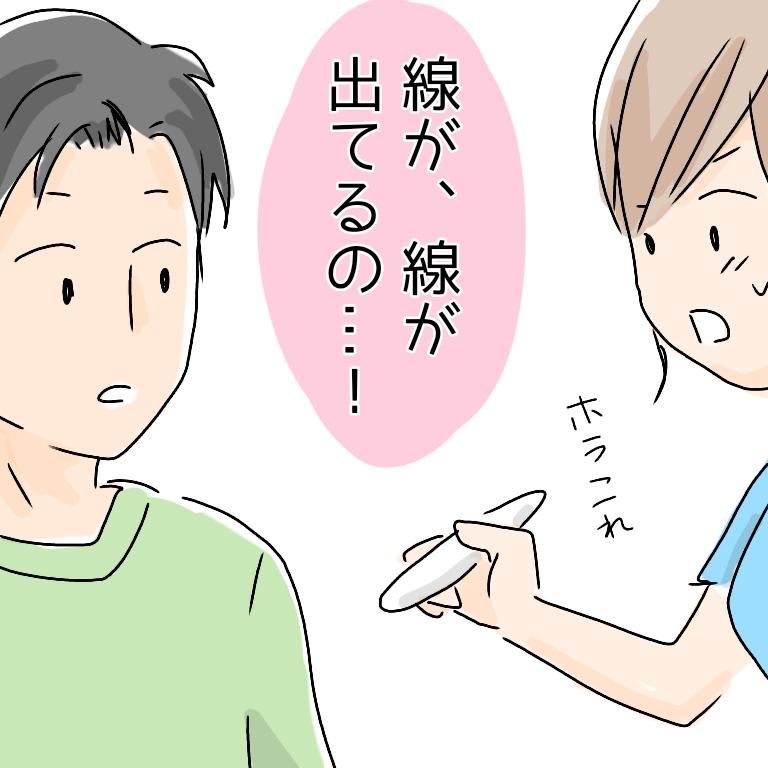 f:id:shinoshi:20190703153740j:plain