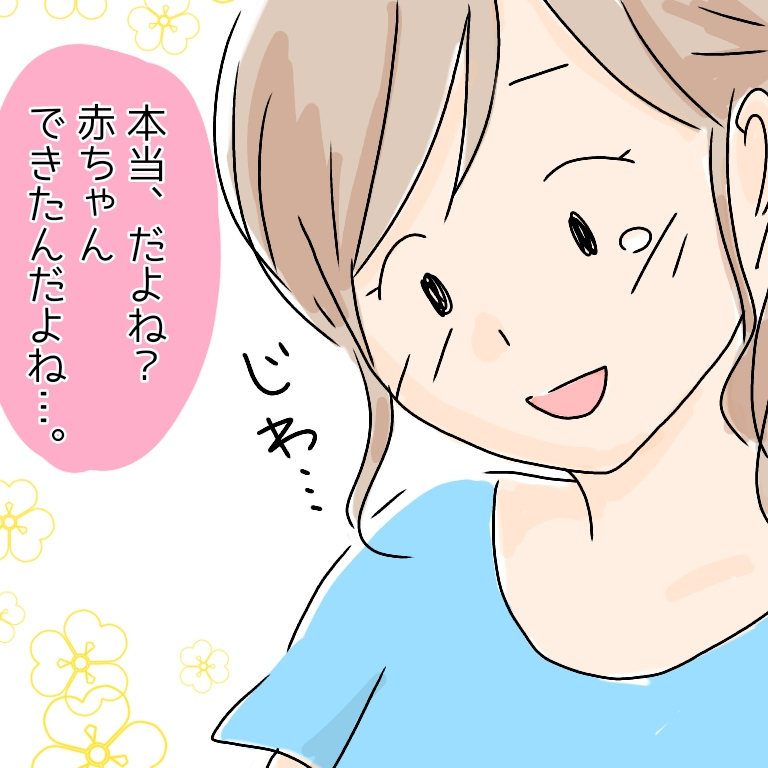 f:id:shinoshi:20190703154258j:plain