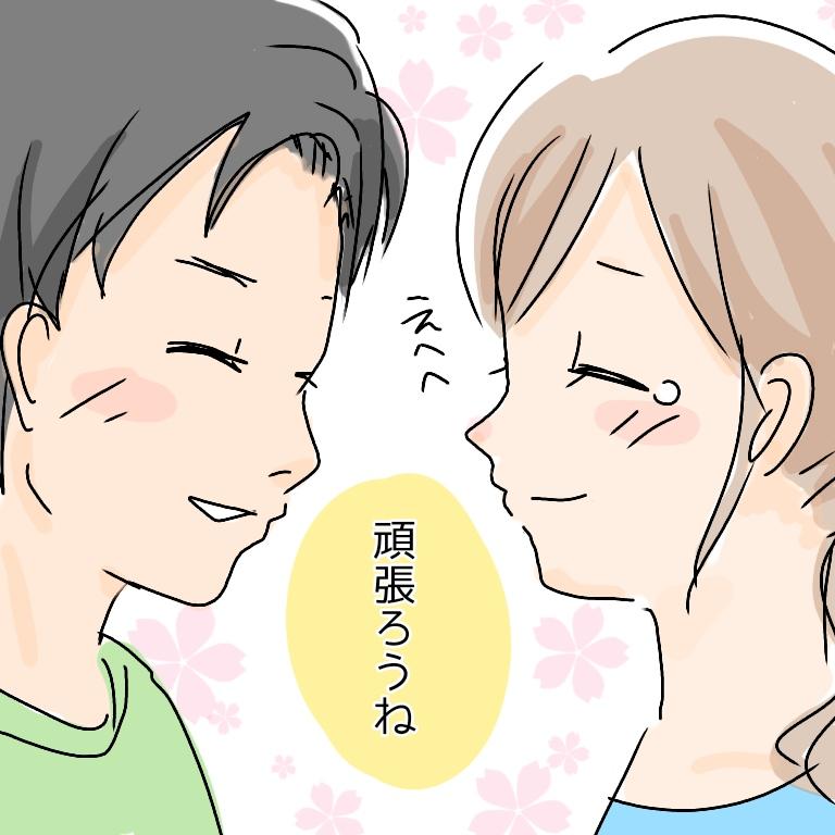 f:id:shinoshi:20190703154846j:plain