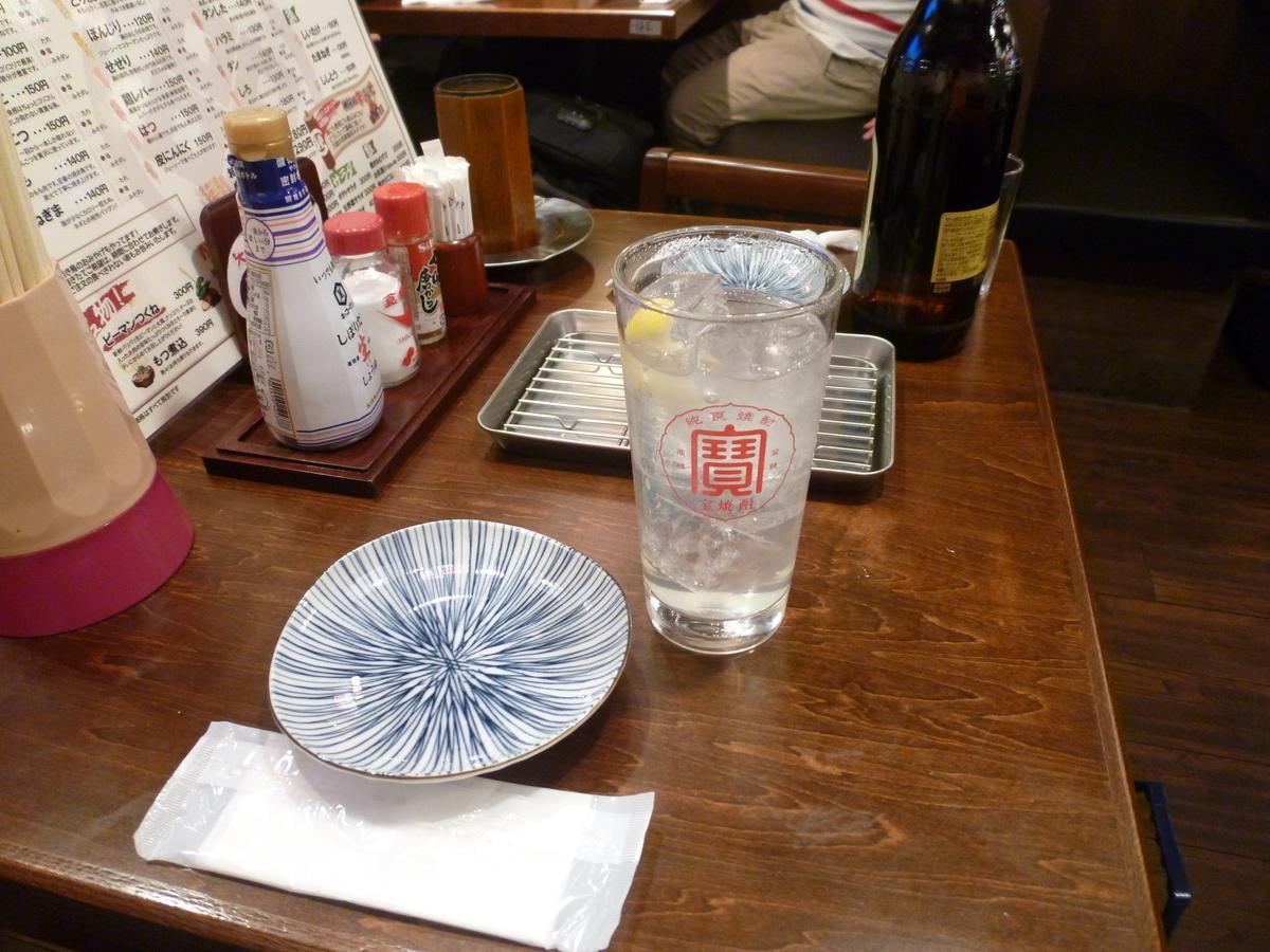 f:id:shinpeichan:20200108075910j:plain