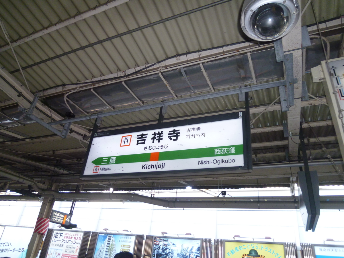f:id:shinpeichan:20200114090323j:plain