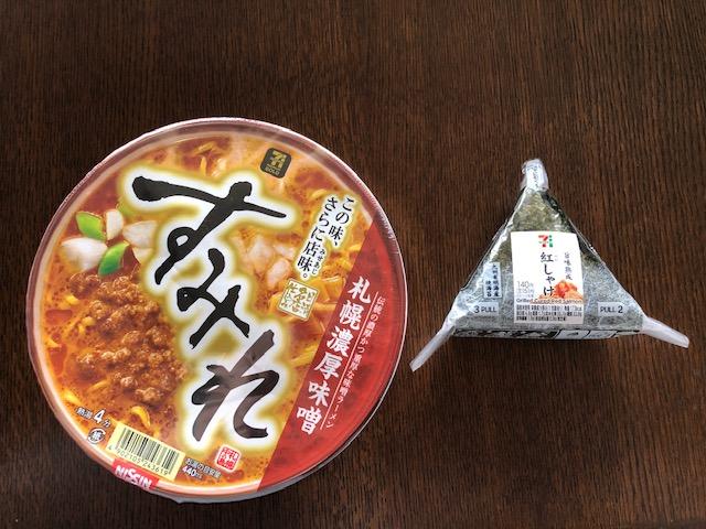 f:id:shinpeichan:20200309113254j:plain