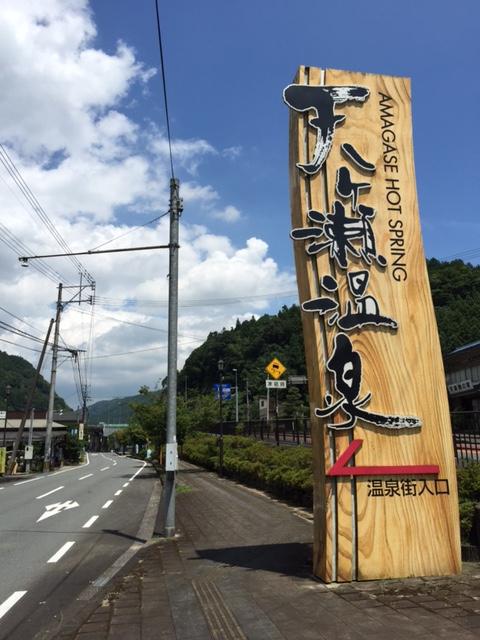 f:id:shinpeikondo:20160714152154j:plain