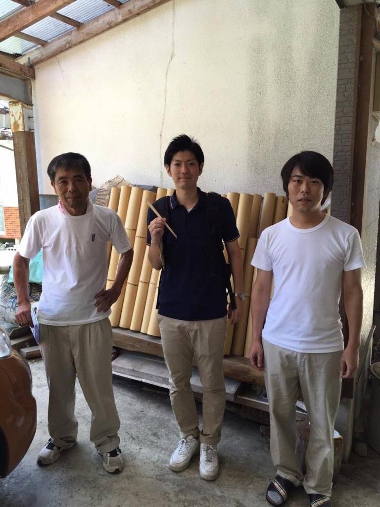 f:id:shinpeikondo:20160729123355j:plain
