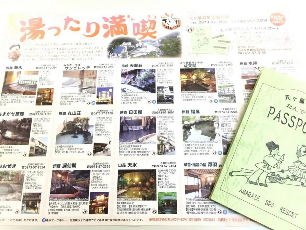 f:id:shinpeikondo:20160802113247j:plain