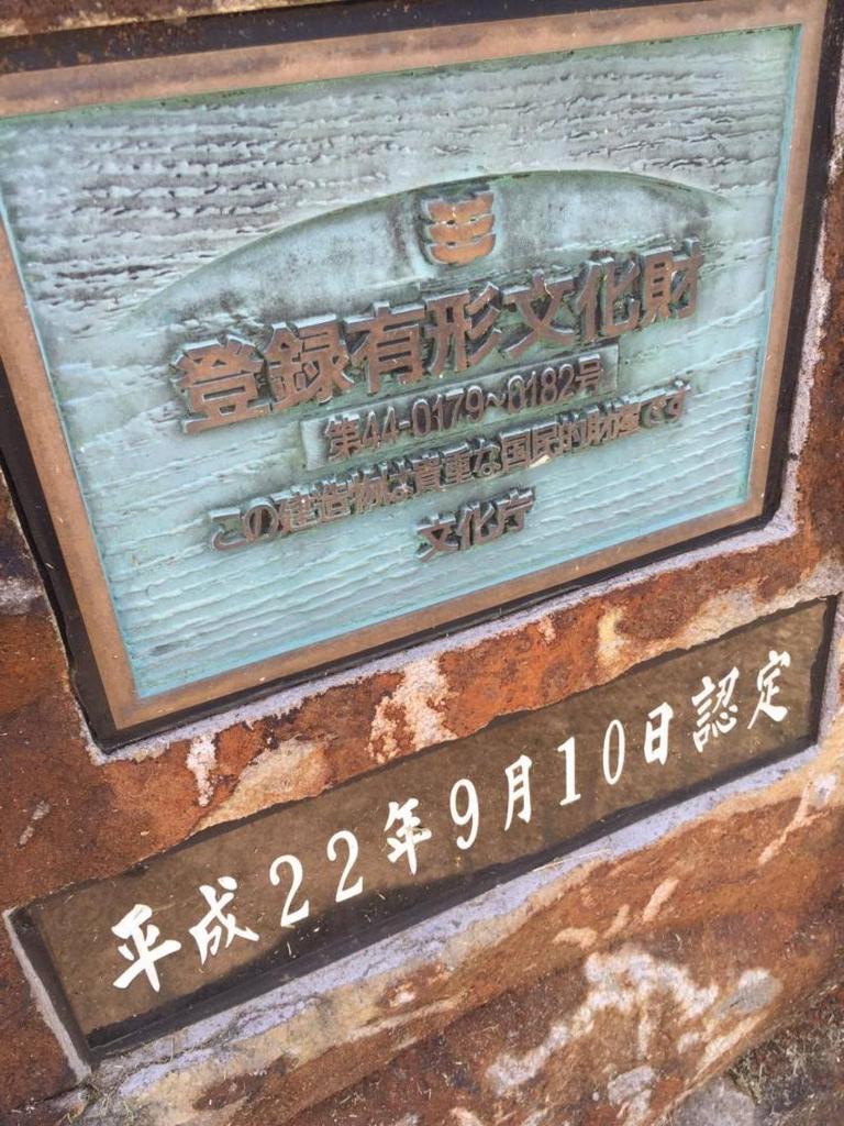 f:id:shinpeikondo:20160809163235j:plain