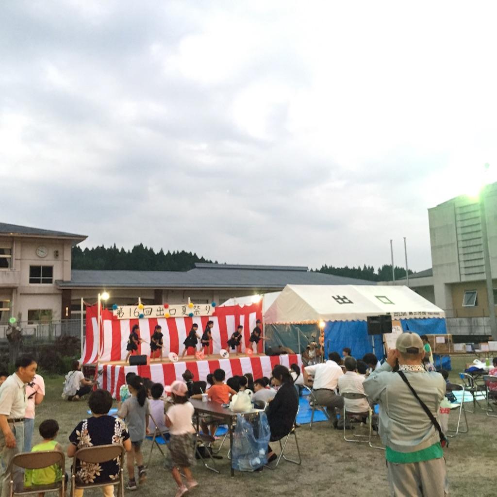 f:id:shinpeikondo:20160815164306j:image