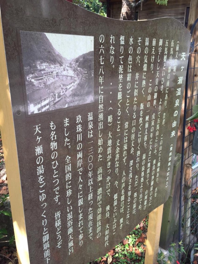 f:id:shinpeikondo:20160824165217j:plain