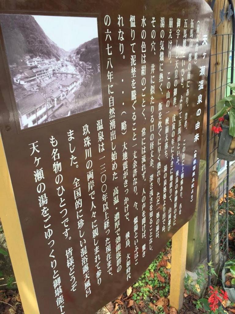f:id:shinpeikondo:20160824165238j:plain