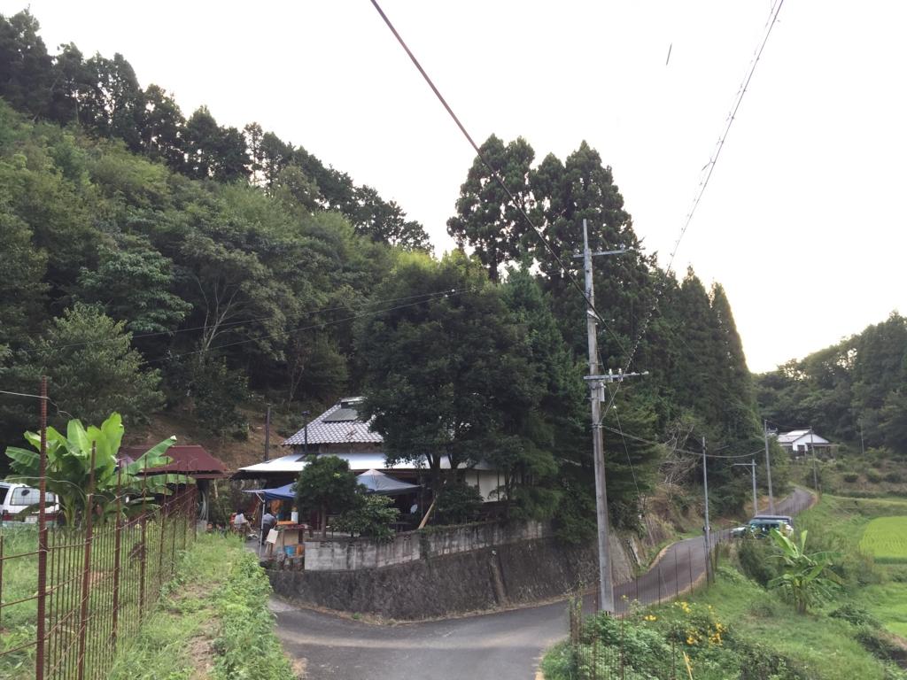 f:id:shinpeikondo:20160829133256j:plain