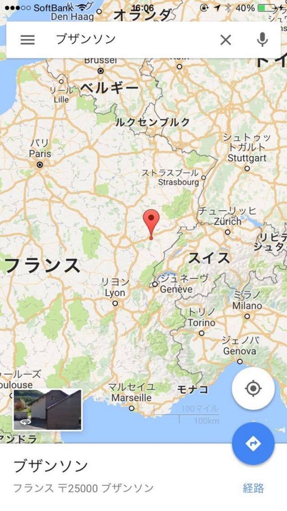 f:id:shinpeikondo:20160902171509j:plain