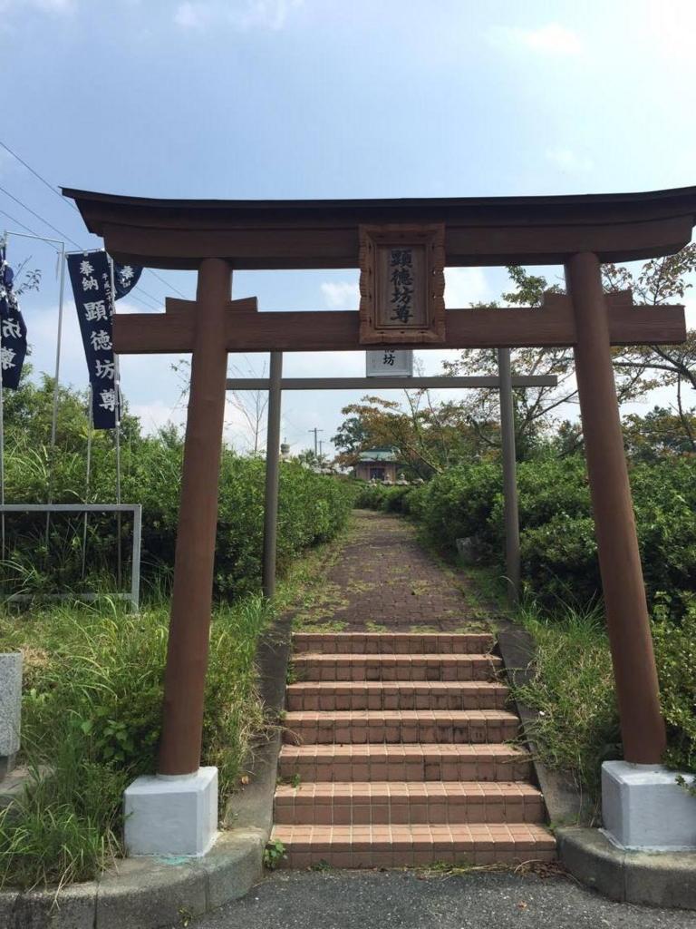 f:id:shinpeikondo:20160906161650j:plain