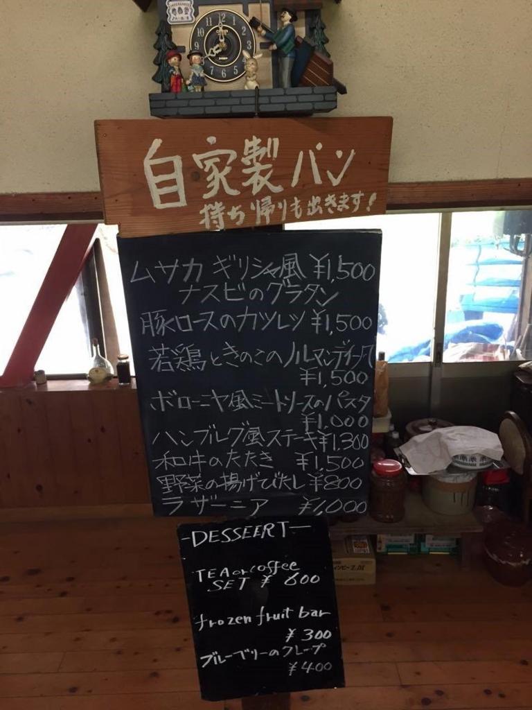 f:id:shinpeikondo:20160917124739j:plain
