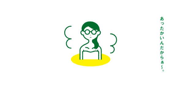 f:id:shinpeikondo:20161006142221j:plain