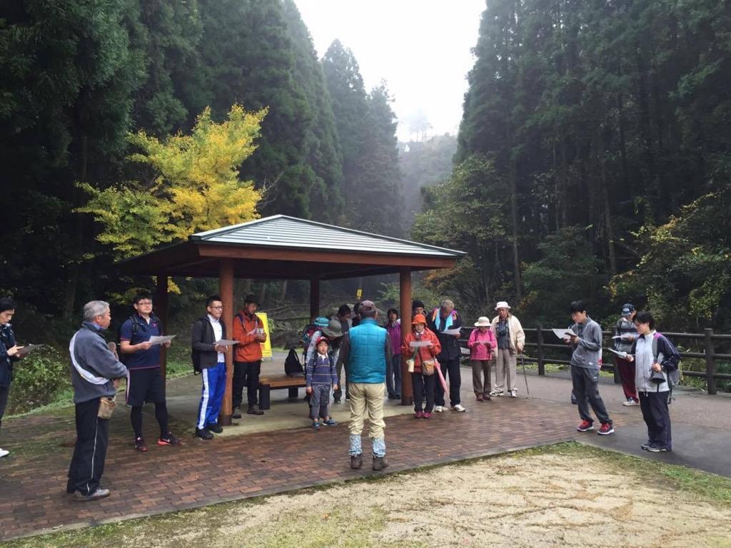 f:id:shinpeikondo:20161124105213j:plain