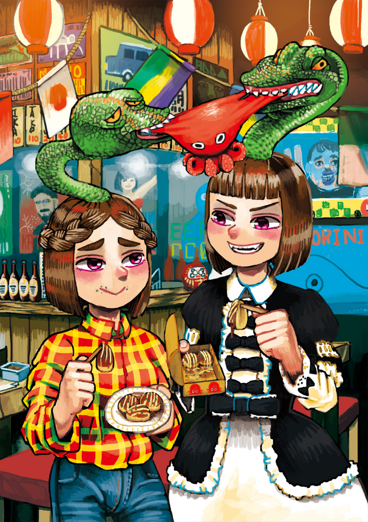 f:id:shinpeisuzaki:20171119204754j:plain