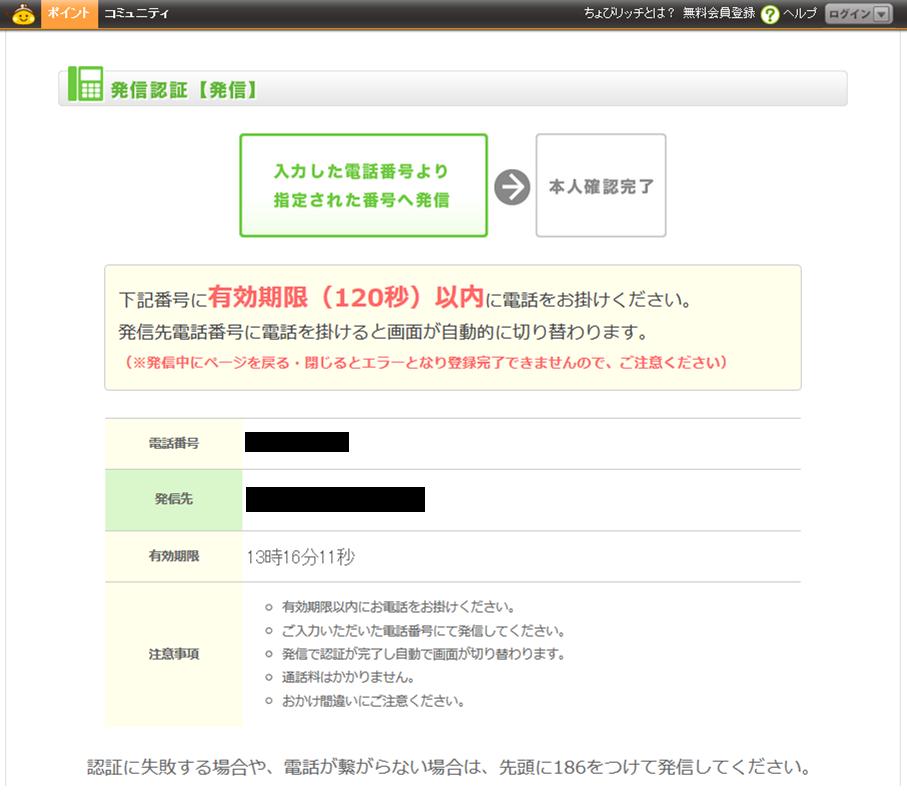 f:id:shinpoi:20161009135015p:plain
