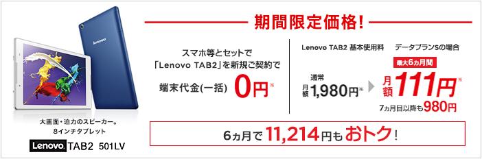 f:id:shinpoi:20161227180137p:plain