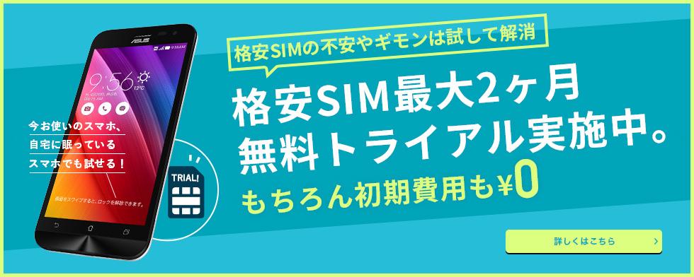 f:id:shinpoi:20170102103617p:plain
