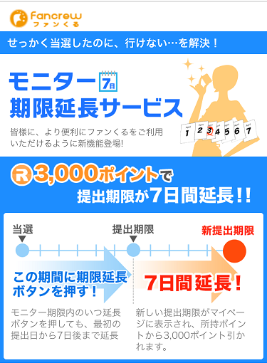 f:id:shinpoi:20170107084742p:plain