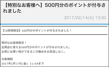 f:id:shinpoi:20170215084056p:plain