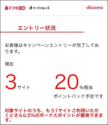 f:id:shinpoi:20170221004300j:plain