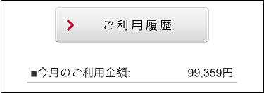 f:id:shinpoi:20170228184625p:plain