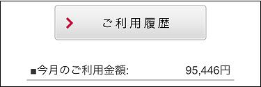 f:id:shinpoi:20170228190855p:plain