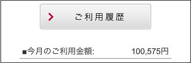 f:id:shinpoi:20170228192351p:plain