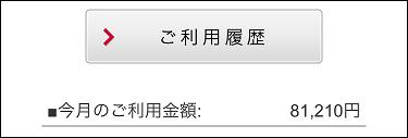 f:id:shinpoi:20170228215410p:plain