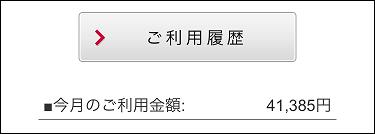 f:id:shinpoi:20170228220603p:plain