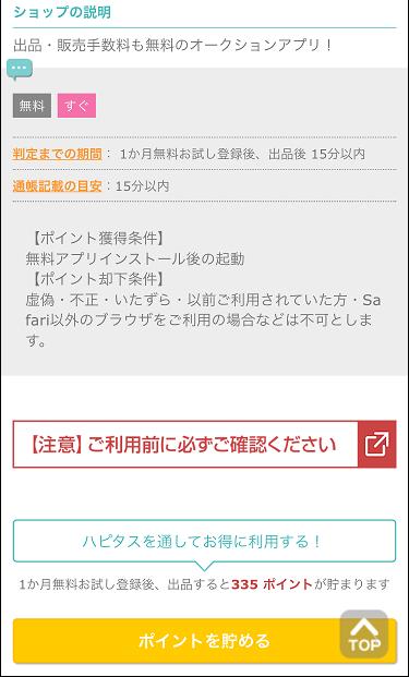 f:id:shinpoi:20170305170718p:plain