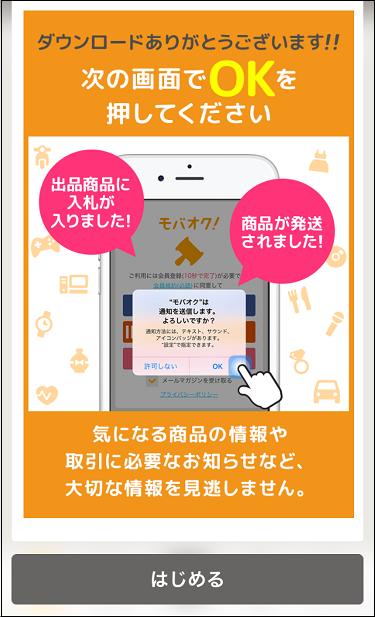 f:id:shinpoi:20170305171556p:plain