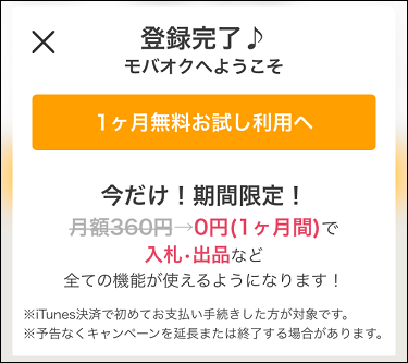 f:id:shinpoi:20170305171828p:plain