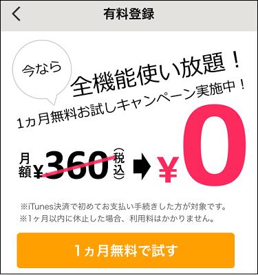 f:id:shinpoi:20170306000719p:plain