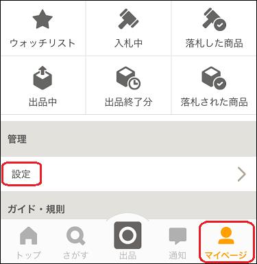 f:id:shinpoi:20170306003031p:plain