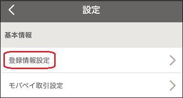 f:id:shinpoi:20170306003134p:plain