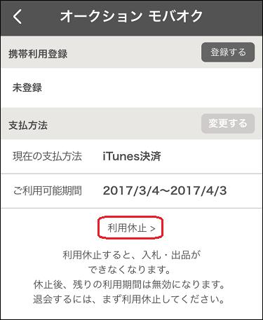 f:id:shinpoi:20170306004541p:plain