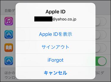 f:id:shinpoi:20170306005222p:plain