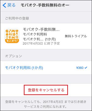 f:id:shinpoi:20170306005343p:plain