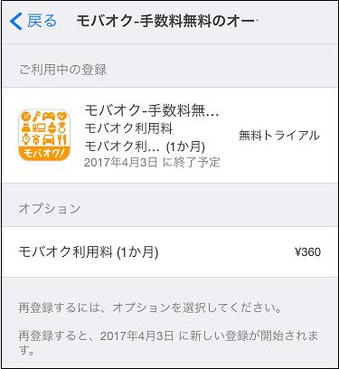 f:id:shinpoi:20170306005512p:plain